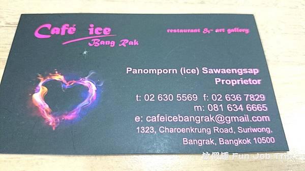 013Cafe' ice Bang Rak.jpg