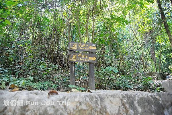 015(S)Erawan Waterfall .JPG