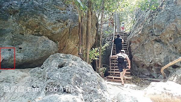 034(B)Erawan Waterfall .JPG