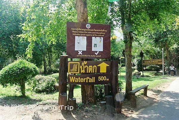 047(B)Erawan Waterfall .JPG