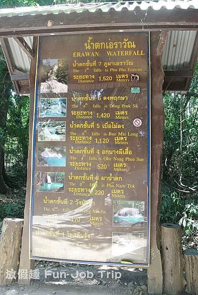 048(B)Erawan Waterfall .JPG