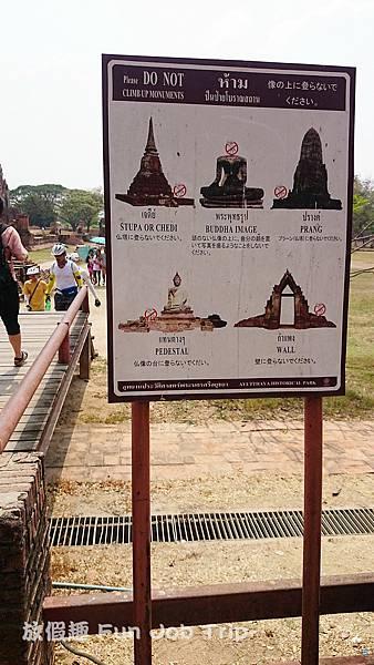 Wat Chaiwatthanaram004.JPG