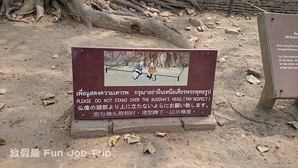 Wat Mahathat003.JPG
