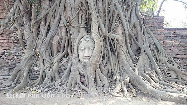 Wat Mahathat004.JPG