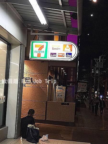 002Bizotel Bangkok.jpg