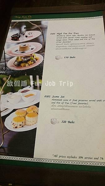 003Vieng Joom On Teahouse.JPG
