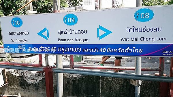 004Kwan Riam Flooding Market.JPG