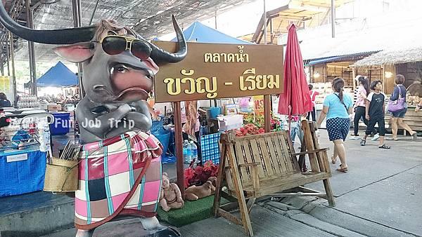 015Kwan Riam Flooding Market.JPG