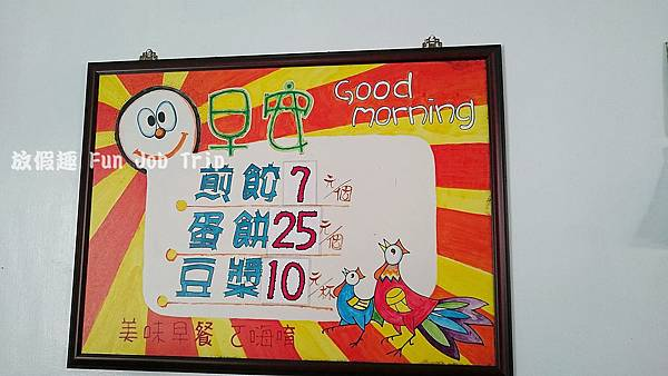 003竹山美食.JPG