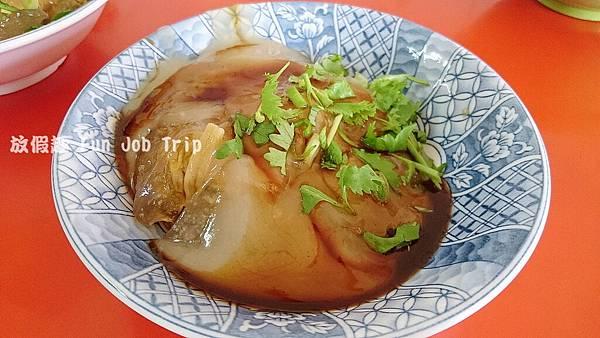 025竹山美食.JPG