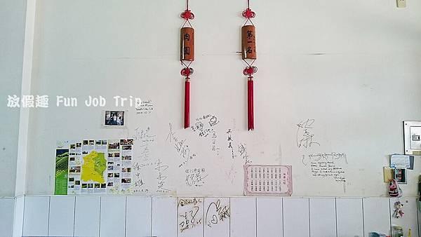 028竹山美食.JPG