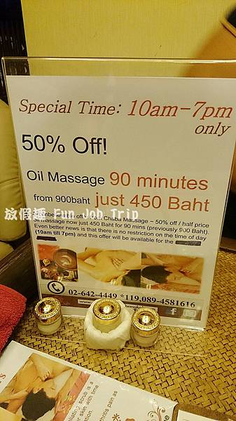 004Royal Chaba SPA& Massage.JPG