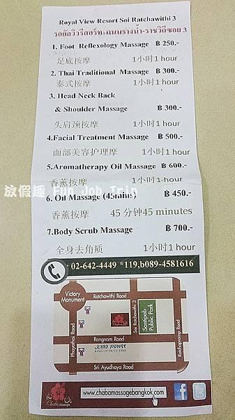 010Royal Chaba SPA& Massage.jpg