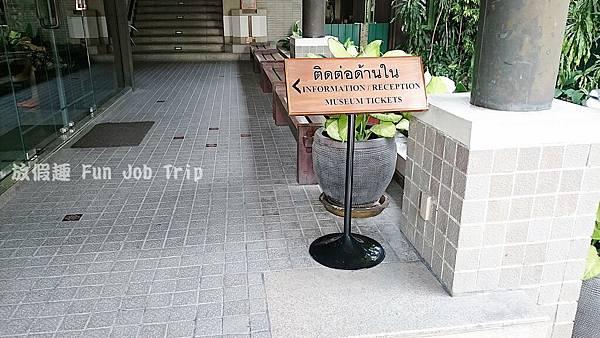 020白菜園宮殿.JPG