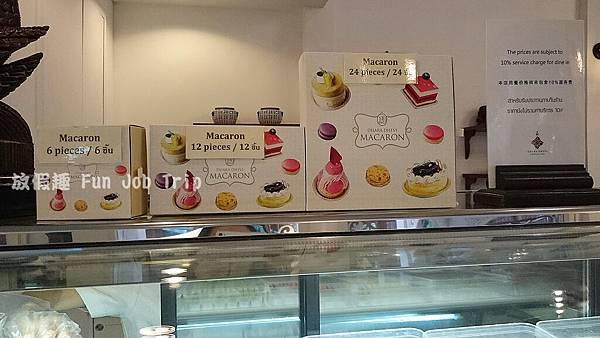 007Dhara Dhevi Cake Shop.JPG