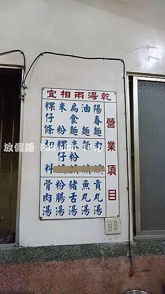 00650年杏仁茶.JPG