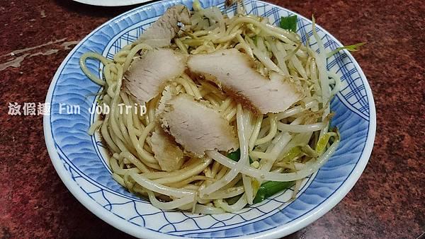 01450年杏仁茶.JPG