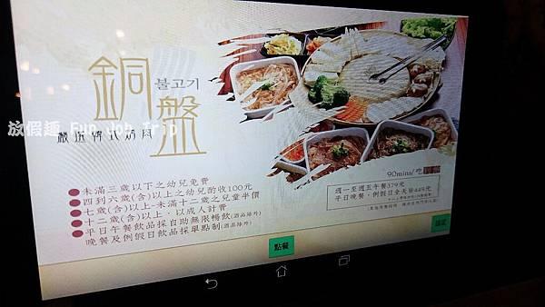 011巨城銅盤烤肉.JPG