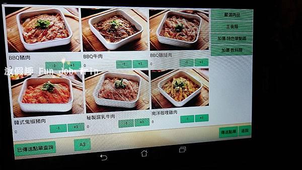 012巨城銅盤烤肉.JPG