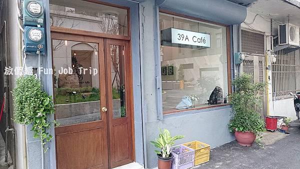 001-39A咖啡.JPG