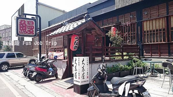 001竹北大東屋.JPG