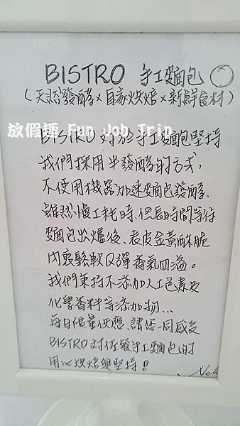 013BISTRO by Nelson義式料理.JPG