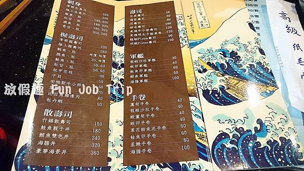 001弁慶烹割壽司.JPG