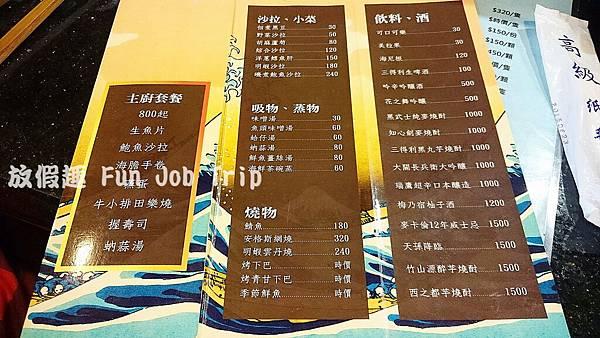 002弁慶烹割壽司.JPG