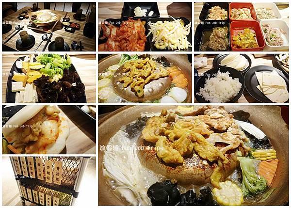021巨城銅盤烤肉.jpg