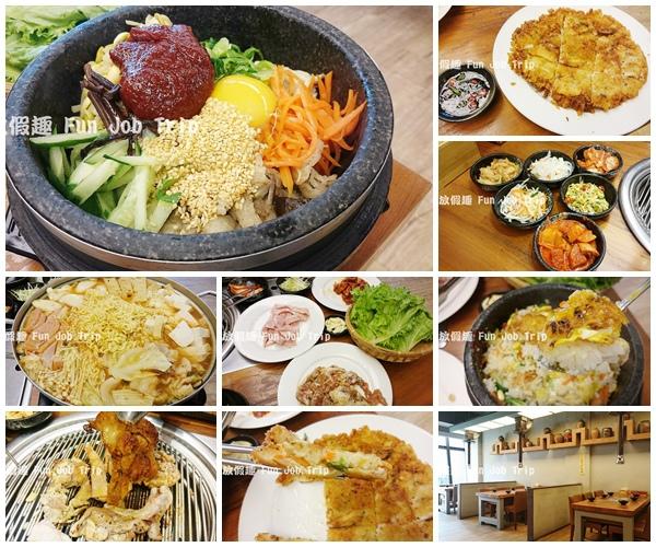 023全州正味韓國料理.jpg