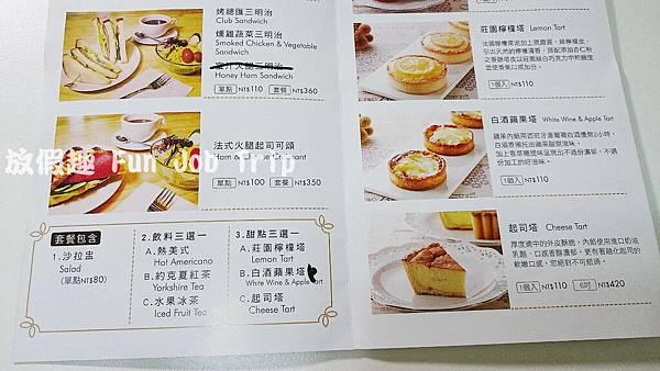 020欣悅甜法式點心.JPG