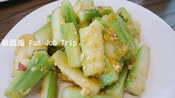 023竹北開飯川食堂.JPG