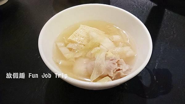 015竹北百花窯.JPG