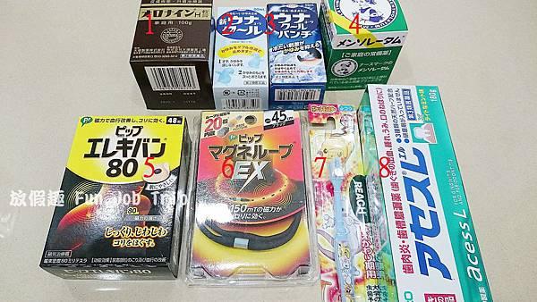 014沖繩戰利品.JPG