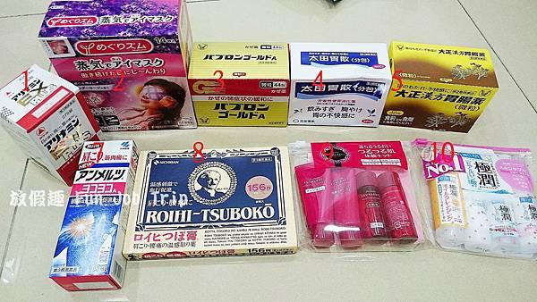 016沖繩戰利品.JPG