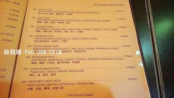 009Bon Appetit-72號.JPG