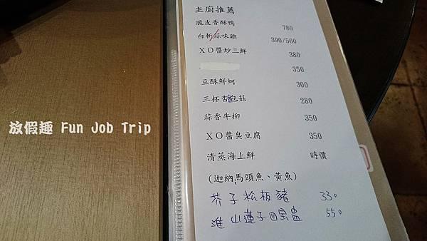 018老食人.JPG