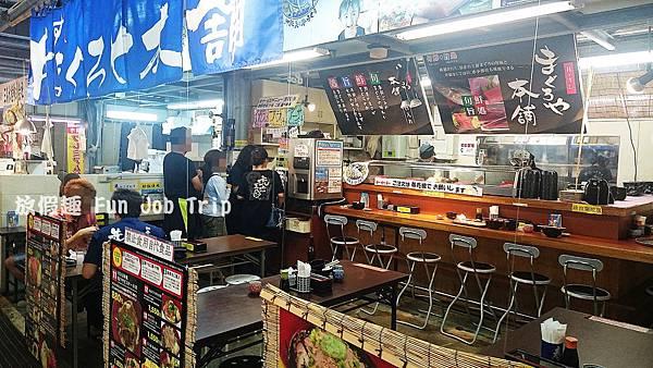 017泊港魚市場まぐろ食堂.JPG