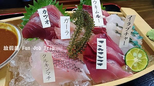 015海人料理海邦丸.JPG