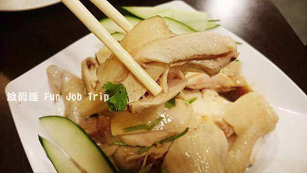 019成吉海南雞飯.JPG