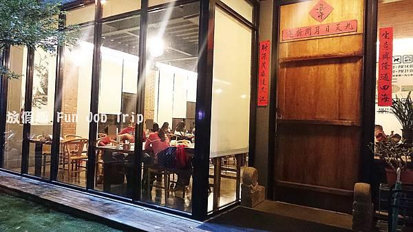 005尊煌中式餐館.JPG