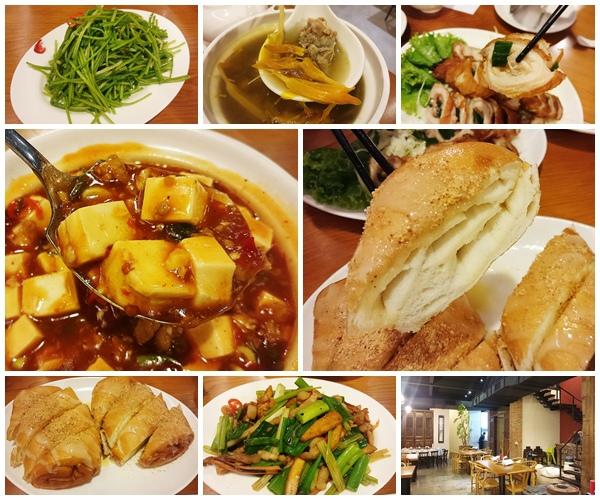 019尊煌中式餐館.jpg