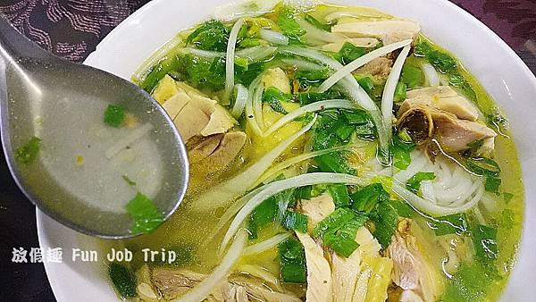 010竹南越南河粉.JPG