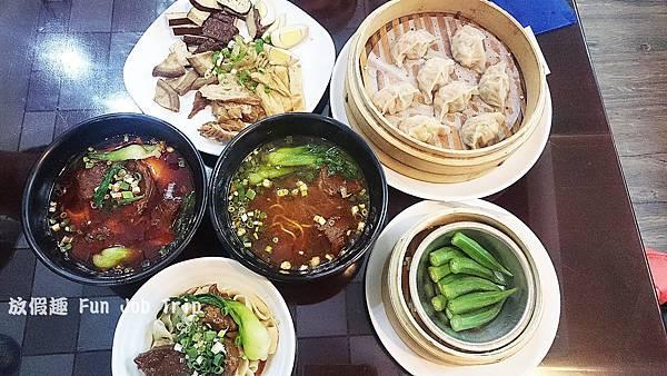 004竹北和漢麵食館.JPG