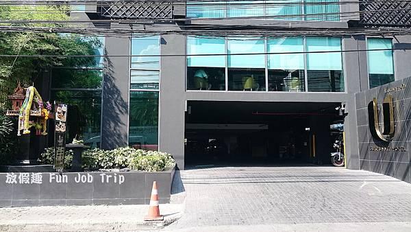 023U Sukhumvit Hotel .JPG