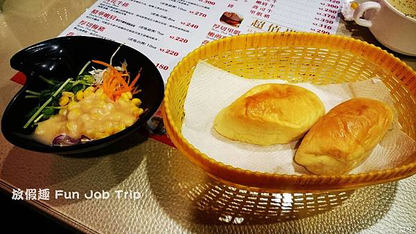 010竹南喬司牛排.JPG
