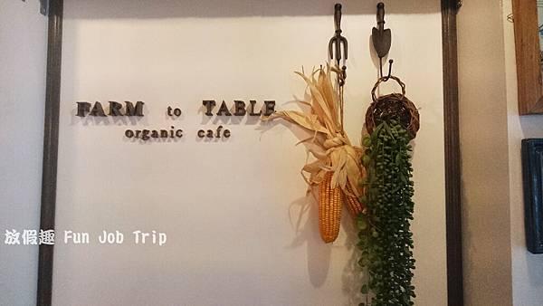 005Farm TO Table.JPG