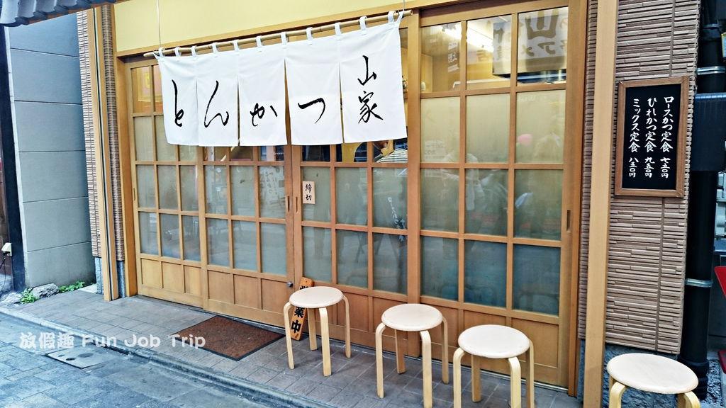 001上野豬排.JPG