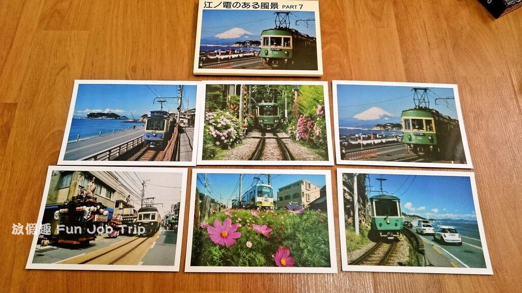 020東京必買.jpg