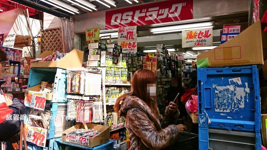 004東京必買.jpg